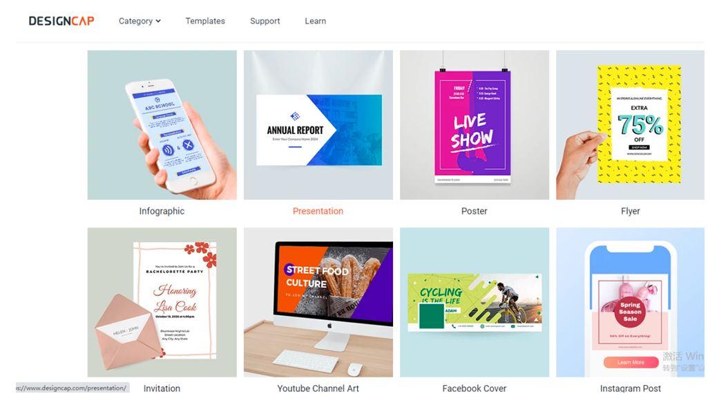 designcap features